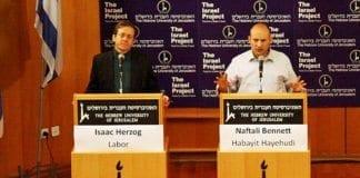 Ap-leder Isaac Herzog og Bayit Yehudi-leder Naftali Bennett. (Foto: The Israel Project / Flickr.com)