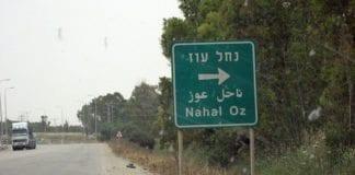 Veien utenfor kibbutzen Nahal Oz, som nå er så godt som folketom. (Illustrasjonsfoto: Sharon Mckellar / CC / Flickr.com)