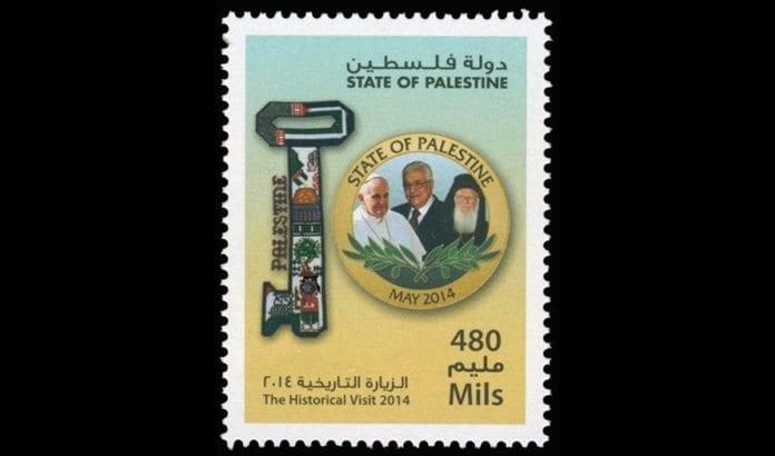 Nøkkelen som hevder flyktningenes rett til å returnere er tatt med på propagandamerket som palestinske myndigheter utga i forbindelse med pavens besøk.