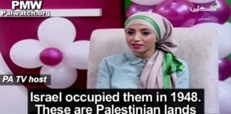 Skjermdump fra PA TV 4. oktober 2014, via Palestinian Media Watch.