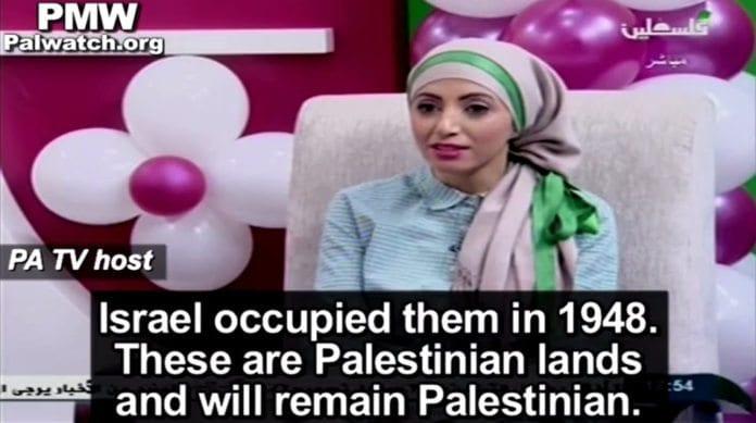 Skjermdump fra PA TV 4. oktober 2014, via Palestinian Media Watch.