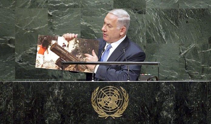 Statsminister Benjamin Netanyahu taler i FN 29. september 2014. (Foto: Amanda Voisard, FN)