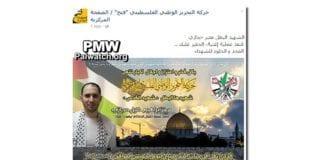 Plakat fra Fatahs Facebook-side hvor terroristen Muatnaz Hijazi blir hyllet som helt. (Skjermdump via Palestinian Media Watch)