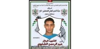 Fatah sprer denne plakatan som hyller Hamas-terroristen. (Foto: Fra Fatahs Facebook-side)
