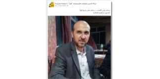 Skjermdump fra Fatah-bevegelsens Facebook-side, facebook.com/fatehal3sfh.