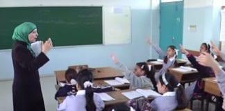 Skolebøkene til palestinske barn på FN-skoler forvrenger sannheten. (Foto: UNRWA Goes to war)