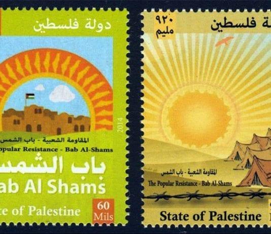 En liten sak kan gjøres stor og betydningsfull med propaganda. To nye propagandafrimerker fra de palestinske selvstyremyndigheter.