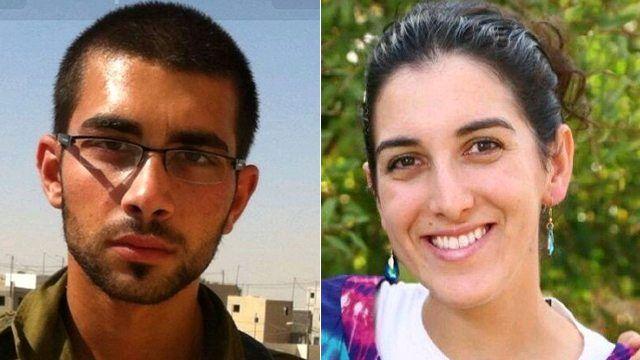 Almog Shiloni (20) og Dalia Lemkus (26) ble drept i to ulike terrorangrep mandag 10. november. (Foto: Privat)