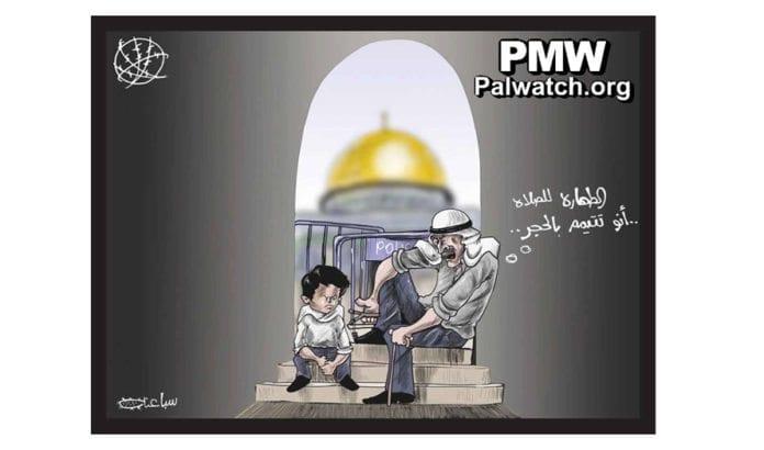 Denne tegningen ble trykket i Al-Hayat Al-Jadida 2. november 2014.