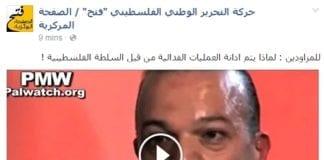 Skjermdump fra Fatahs Facebook-side 18. november 2014. (Via Palestinian Media Watch)