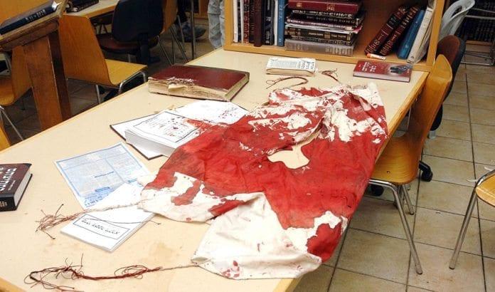 Illustrasjonsfoto fra terrorangrepet mot en jødisk bibelskole i Jerusalem i 2008. (Foto: GPO)
