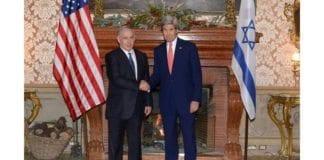 Netanyahu og Kerry i møte i Roma mandag 15. desember 2014. (Foto: Den israelske statsministerens kontor)