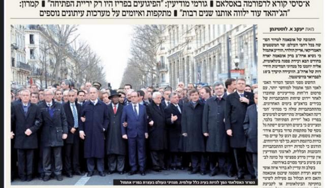 Den ultraortodokse avisen HaMevaser fjernet alle kvinner fra lederbildet i Paris.