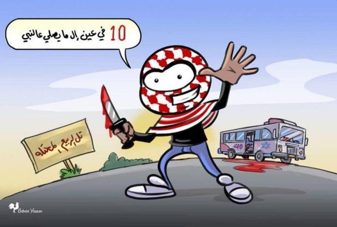 Denne karikaturtegningen som feirer terrorangrepet i Tel Aviv ble spredt av palestinere i sosiale medier kort tid etter angrepet. (Via Twitter)