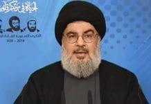 Hizbollah-leder Hassan Nasrallah. (Foto: Skjermdump fra YouTube)