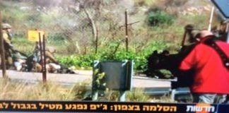 Israelsk tv viser direktebilder av sanitetssoldater som pleier de skadde etter Hizbollah-angrepet. (Via Twitter)