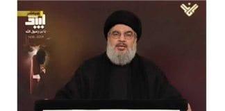 Hassan Nasrallah. (Foto: Almanar, via jpost.com)
