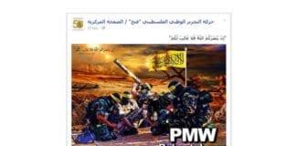 Fra Fatahs Facebook-profil. Skjermdump gjort av PMW.
