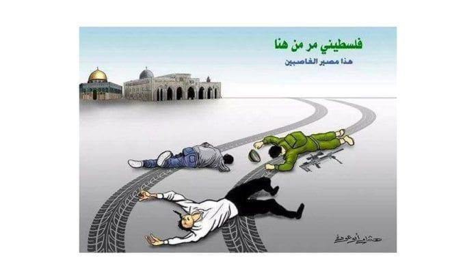Dette er en av karikaturene som ble postet på den nå stengte terrorglorifiserende Facebooksiden.