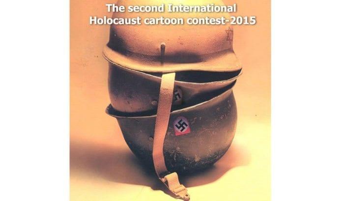 Slik annonserer et iransk kultursenter karikaturtegnekonkurranse med Holocaust som tema. Legg merke til symbolikken på hjelmene. (Foto: Iranian House of Cartoons hjemmeside)
