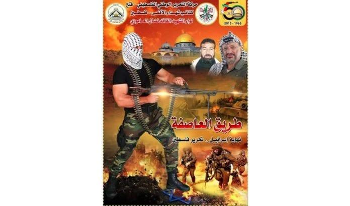 Mannen med automatvåpen tråkker på davidsstjernen i det israelske flagget. For at det ikke skal være noen tvil, slår den arabiske teksten fast hva som er målet: