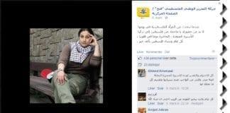 Fatah-bevegelsen, som styrer palestinernes selvstyremyndigheter på Vestbredden, brukte kvinnedagen til å ære terrorist som lurte israelsk tenåring i døden. (Skjermdump fra Fatahs offisielle Facebook-side)