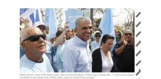 Skjermdump fra Times of Israel.