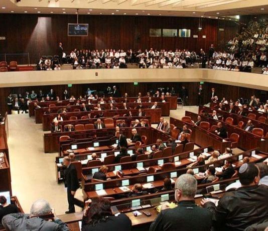 Israels nasjonalforsamling Knesset. (Illustrasjonsfoto: Wikimedia Commons)