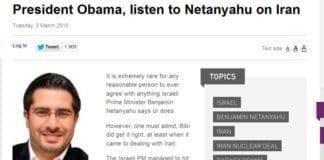 Skjermdump fra Al Arabiya English.