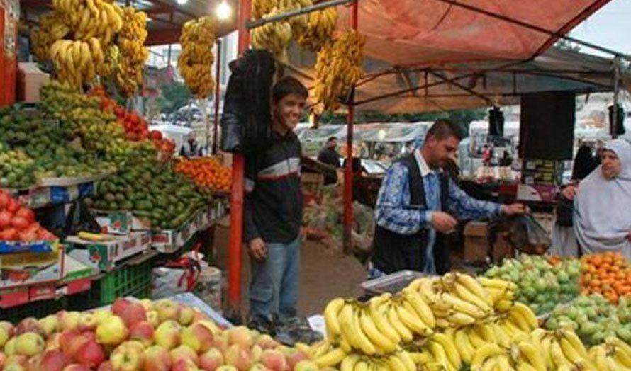 Frukt- og grønnsaksmarked i Gaza. (Illustrasjonsfoto: Proisraeli / Flickr.com)