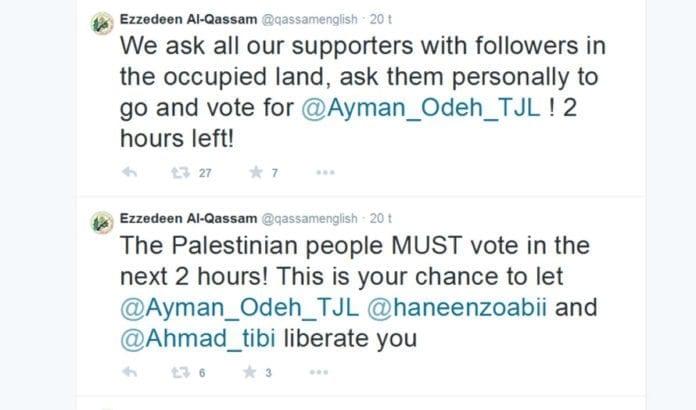 Dette er to av twittermeldingene HAmas' væpnede styrker la ut på den israelske valgdagen. (Foto: Skjermdump fra Twitter)