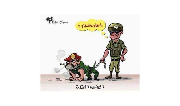 Gjennom karikaturer som denne markerer Hamas sin motstand mot de palestinske selvstyremyndighetenes sikkerhetssamarbeid med Israel.
