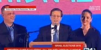 Isaac Herzog taler på valgvaken til Zionist Union. (Foto: Skjermdump fra i24news.com)