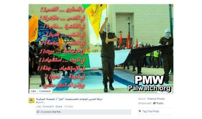 Skjermdump fra Fatah-bevegelsens offisielle Facebook-side.
