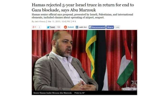 Hamas' politiske nestleder Moussa Abu Mourzak sier de takker nei til havn og flyplass mot våpenhvile med Israel. (Foto: Skjermdump fra Ha'aretz)