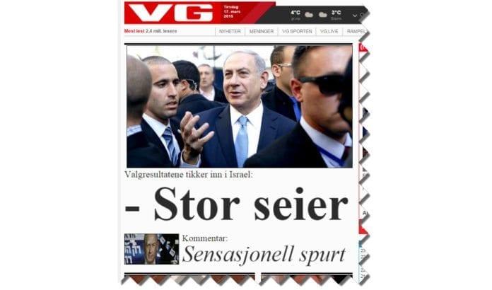 Skjermdump fra vg.no kl. 23.40 tirsdag 17. mars 2015.