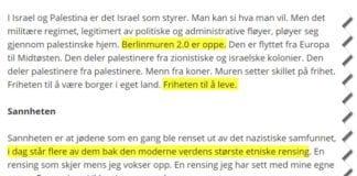 Skjermdump fra blogginnlegget til Kai Steffen Østensen, fylkesleder for AUF i Vest-Agder.