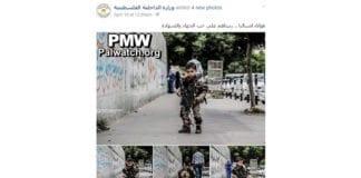 10. april publiserte innenriksdepartementet på Gaza-stripen disse bildene på sin Facebook-side. (Skjermdump via Palestinian Media Watch)