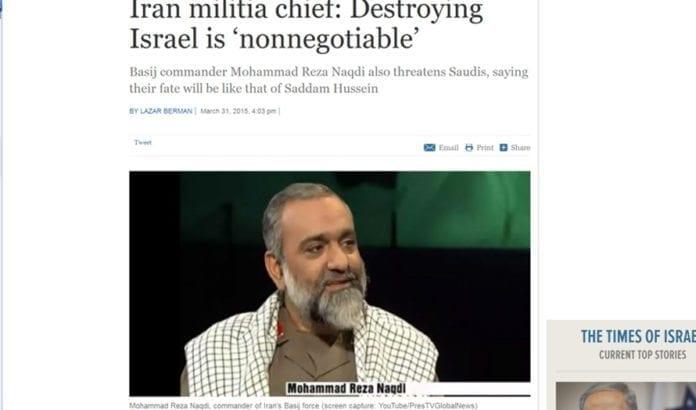 Iransk militsleder viker ikke fra målet om å utslette Israel. (Foto: Skjermdump fra Times of Israel)