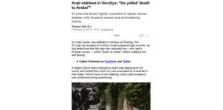Skjermdump fra Ynetnews.com.