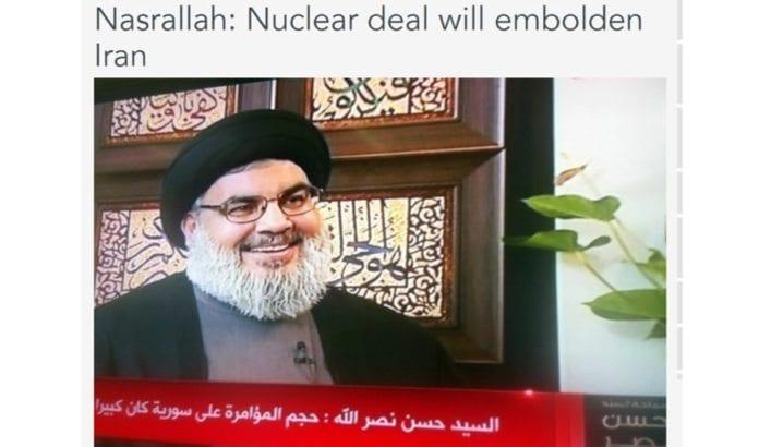 Atomavtalen med Iran har gitt Hizbollah-leder Hassan Nasrallah håp om økt iransk støtte til kampen mot Israel. (Foto: Skjermdump fra The Daily Star)
