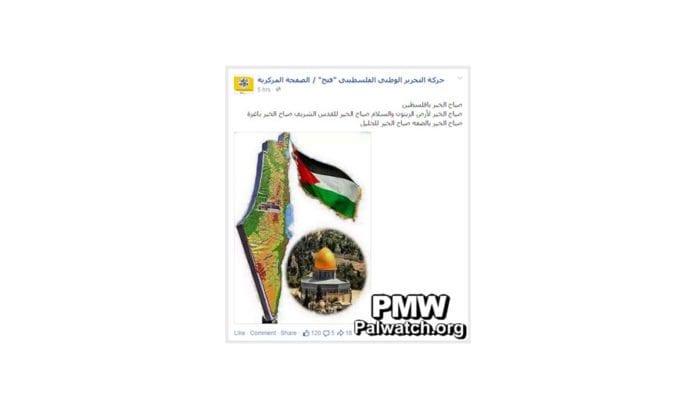 Skjermdump fra Fatahs offisielle Facebook-side via PMW.