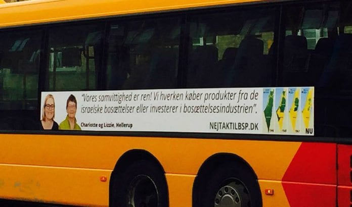 Denne bussreklamen ble besluttet fjernet etter fire dager. (Foto: Dansk Palestinæncisk Venskapbsforening / Facebook)