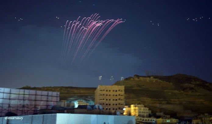 Dette bildet ble tatt i Jemen i mars 2015. (Illustrasjonsfoto: Ala'a Assamawy, flickr)
