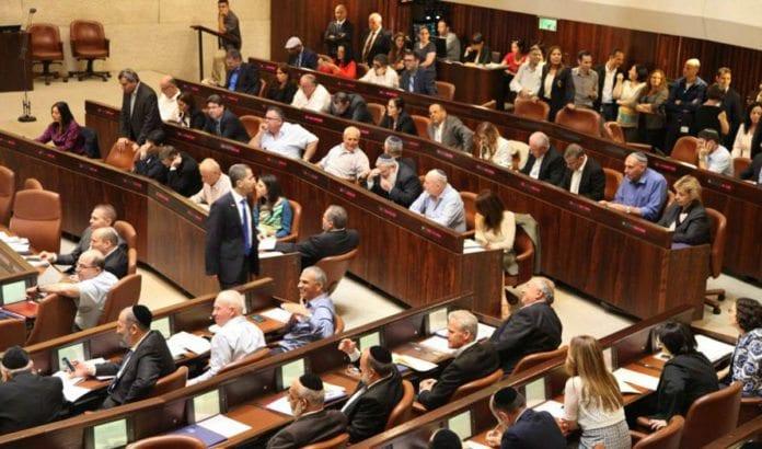 Fra Knesset i mai 2015. (Illustrasjonsfoto: Knesset)