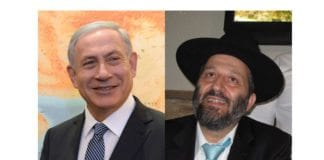Statsminister Benjamin Netanyahu og Shas' leder Aryeh Deri. (Foto: Statsministerens kontor / Flickr.com / Wikimedia Commons)