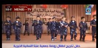 Barnehagebarn på Vestbredden med oppvisning på sommeravslutningen. (Foto: Skjermdump fra MEMRI TV)