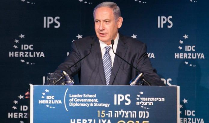 Banjamin Netanyahu appellerte om fredsforhandlinger da han talte på Harzliya-konferansen tirsdag. (Foto: Herzliya-conference.org)
