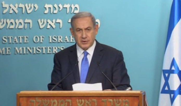 Statsminister Benjamin Netanyahu kommenterer atomavtalen med Iran 14. juli 2015. (Skjermdump fra live stream)