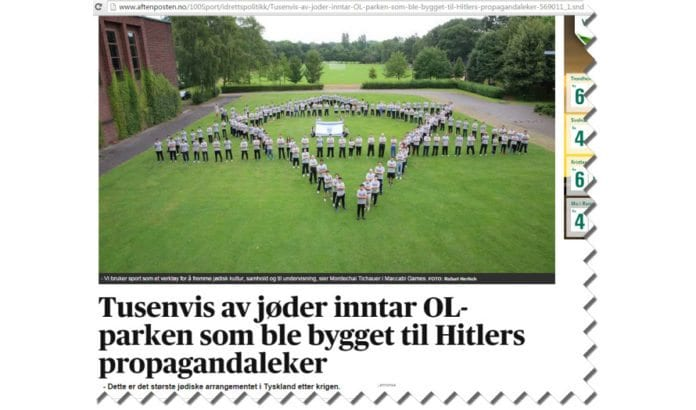 Skjermdump fra Aftenposten.no 17. juli 2015.